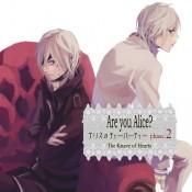 Are you Alice? 外傳2