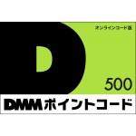 日本DMM點數 16碼免VPN 刀劍亂舞、艦隊Collection...等遊戲課金