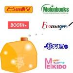 日本代購×0.4 免國際運費 虎之穴每日下單