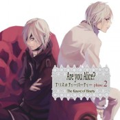 Are you Alice? 外傳2